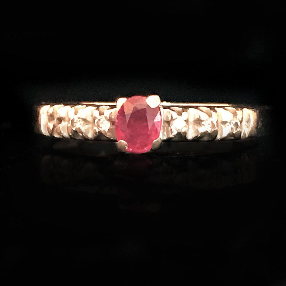 Pretty 18ct, 18k, 750 White Gold Ruby & Diamond ring, inc UK VAT