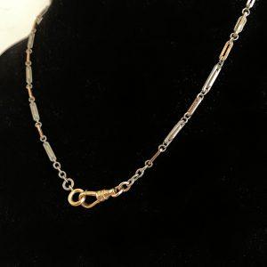 "Edwardian 9ct, 9k, 375 Rose Gold & metal Albert chain, lgth 17.5"", Circa 1910"